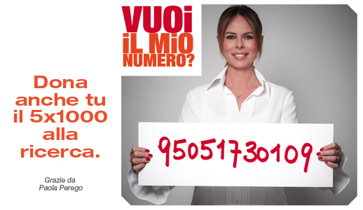 Paola Perego per AISM