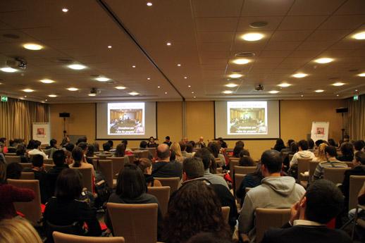 Convegno Giovani AISM 2012