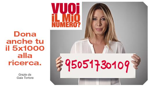 Gaia Tortora - dona anche tu il 5x1000 ad AISM