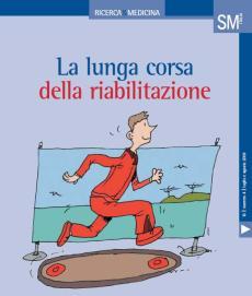SM Italia 4