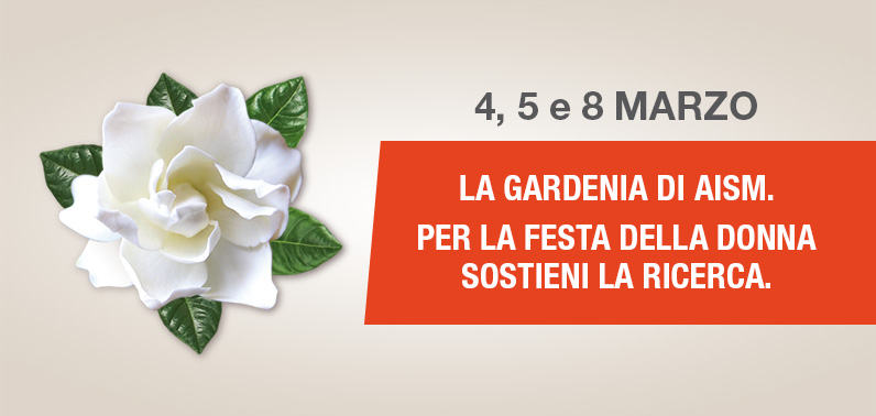 banner gardenia 2017