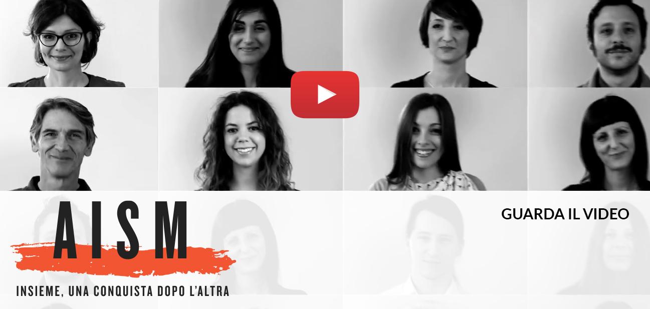 Nuovo Video Istituzionale